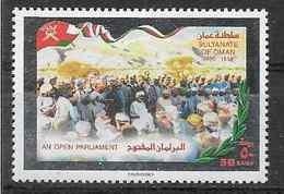 1995 OMAN 378**  Parlement - Oman