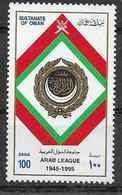 1995 OMAN 379**  Ligue Arabe - Oman