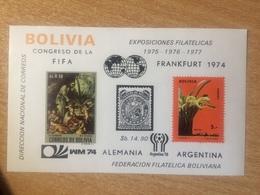 BOLIVIA,  WORLD CUP 1974, Mi. BF. 44 ** - Wereldkampioenschap