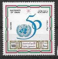 1995 OMAN 380** O.N.U, Cinquantenaire - Oman
