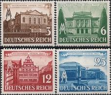GERMANY REICH - COMPLETE SET LEIPZIG FAIR 1941 - MNH - Deutschland