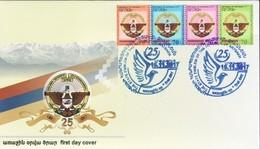 Armenia - Nagorno Karabakh Artsakh 2017 FDC Definitives State Emblem Eagle Flag - Armenië