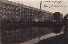 Tushinsk.Provodnik Factory Photo. - Russia