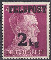 GERMANIA, TERZO REICH - 1944 - FRANCHIGIA MILITARE - Yvert 4 Nuovo MNH. - Oficial