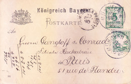 GERMANY, BAVARIA, KONIGREICH BAYERN : OFFICIAL PRESTAMPED POST CARD UPRATED FOR FRANCE : YEAR : 1890 : - Bavaria