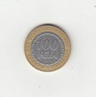 Cameroun, 2006- 100 Francs, FCFA. Banque Des Etats De L'Afrique Centrale. - Kamerun