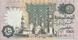 EGYPTE 50 PIASTRES 1983 UNC P 55 B - Egypte