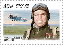 2020-2616 Russia 1v Ivan Kozhedub- Soviet Military Commander,air Marshal And ACE Pilot.Three Times Hero.Aviation.WW2 MNH - 1992-.... Fédération
