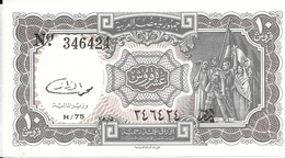 EGYPTE 10 PIASTRES  UNC P 184 B - Egypte