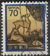 Japon 1982 Oblitéré Used Animaux Deer Cerfs Illustration Boîte D'écriture Laquée Kasugayama SU - Used Stamps