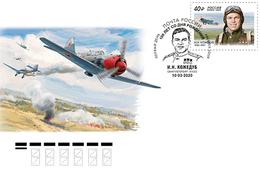 2020-2616 Russia FDC Canc St Petersburg Ivan Kozhedub-Military Commander,Marshal,ACE Pilot.Three Times Hero.Aviation.WW2 - 1992-.... Fédération