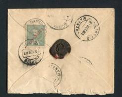 Envelope Circulado 1913 C/ Selo Mouchon D.Carlos, Lacre E 6 Carimbos (Margão, Damao, Etc) INDIA To Goa PANGIM / PORTUGAL - India Portuguesa