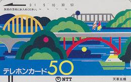 Télécarte Ancienne JAPON / NTT 390-007 - Dessin PONT Bateau - * TBE * - Bridge & Ship Painting JAPAN Front Bar Phonecard - Boats