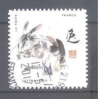 France Autoadhésif Oblitéré N°1377 (12 Signes Astrologiques Chinois : Lapin) (cachet Rond) - Usati