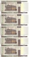 BIELORUSSIE 500 RUBLEI 2000(2011) UNC P 27 B ( 5 Billets ) - Belarus
