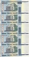BIELORUSSIE 1000 RUBLEI 2000(2011) UNC P 28 B ( 5 Billets ) - Belarus