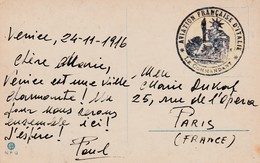 1916 Venezia Postcard Aviation Francaise D'Italie Seated Goddess+Aeronautique Militaire Cachet - Marcofilie (Brieven)