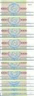 BIELORUSSIE 1000 RUBLEI 1992 UNC P 11 ( 10 Billets ) - Belarus