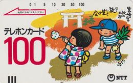 Télécarte Ancienne JAPON / NTT 390-011 - Enfants Jouant 100 U * TBE * - Children Playing JAPAN Front Bar Phonecard - Painting