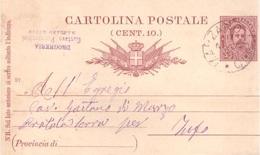 Marzano Appio. 1891. Annullo Grande Cerchio MARZANO APPIO, Su Cartolina Postale - 1878-00 Umberto I