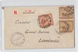 12745 CONGO ELISABETHVILLE TO LEOPOLDVILLE - 1927 - 1923-44: Lettres