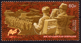 2020-2593 Russia  1v Way To Victory:  Vistula-Oder Offensive Operation (1945). WW2. Military.Airplanes.Tanks   MNH ** - 1992-.... Fédération
