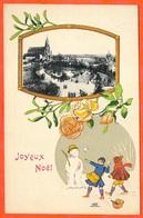 Rare CPA Illustrateur G. VIE JOYEUX NOËL (Bonhomme Et Boules De Neige) 76 NOTRE-DAME-de-BONSECOURS En Médaillon - Bonsecours