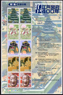 Japan 2003 Edo Shogunate Souvenir Sheet Unmounted Mint. - 1989-... Emperor Akihito (Heisei Era)