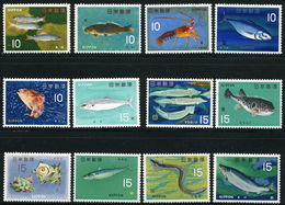 Japan 1966-67 Fish Set Unmounted Mint. - 1926-89 Kaiser Hirohito (Showa Era)