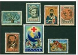 "-Greece-1959-""Red Cross"" MNH (**) - Greece"