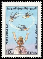 Syria 1994 World Post Day Unmounted Mint. - Syrie