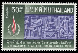 Thailand 1968 20th Anniv Of Human Rights Year Unmounted Mint. - Thailand