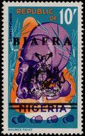 Biafra 1968 10s Hippopotamus Unmounted Mint. - Nigeria (1961-...)