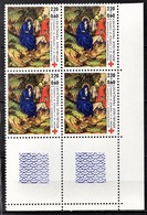FRANCE  1987 - BLOC DE 4 TP Y.T. N° 2498 - NEUF** / COIN DE FEUILLE - Francia