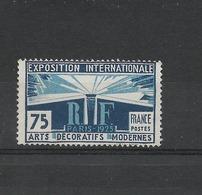 FRANCE 1924 YT 215 Neuf Sans Gomme / (exposition Internationale Des Arts Déco.) - Ungebraucht