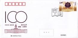 China 2019-27 100 Anniversary Of  Nankai University Stamp B.FDC - 1949 - ... People's Republic