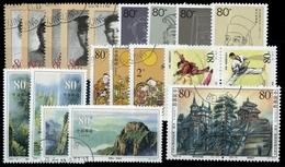 2002, China VR, 3378-82 U.a., Gest. - 1949 - ... République Populaire