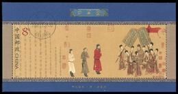 2002, China VR, Bl. 104, Gest. - 1949 - ... République Populaire