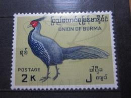 VEND BEAU TIMBRE DE BIRMANIE N° 100 , XX !!! - Myanmar (Birmanie 1948-...)