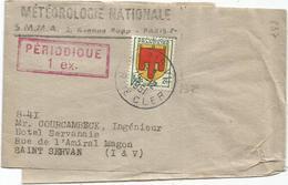 BLASON 2FR N° 837 SEUL PETITE BANDE COMPLETE PARIS 24.12.1951 AU TARIF - Marcophilie (Lettres)