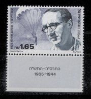 Israel ** N° 1047 - Hommage à Henzo Hayyim Sereni  - - Israel