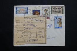 GRECE - Enveloppe En Recommandé De Volos En 1963 Avec étiquette De La Poste , Affranchissement Plaisant - L 55601 - Briefe U. Dokumente