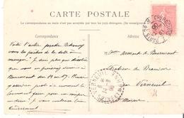 Ambulant De Nuit Type II :- CHERBOURG A PARIS 2° - Poststempel (Briefe)