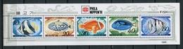 Korea 1991 Corea / Fish Fishes MNH Peces Fische Poisson / Cu16622  36-22 - Pesci