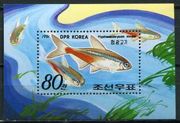 Korea 1991 Corea / Fish Fishes MNH Peces Fische Poisson / Cu16807  32-13 - Pesci