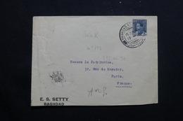 IRAQ - Enveloppe Commerciale De Baghdad Pour Paris En 1936, Affranchissement Plaisant - L 55642 - Iraq