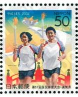 Ref. 101206 * MNH * - JAPAN. 2002. 57TH NATIONAL ATHLETICS MEETING . 57 ENCUENTRO NACIONAL DE ATLETISMO - Unused Stamps