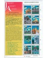 Ref. 277182 * MNH * - JAPAN. 2003. ASEAN 2003 . ASEAN 2003 - 1989-... Emperor Akihito (Heisei Era)