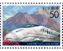Ref. 146176 * MNH * - JAPAN. 2004. TRAINS . TRENES - Trains