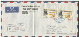 Manama R-Cover With Overprinted Dirham Stamps Horses In Pair 1966.FROM MANAMA TO LEIPZIG - Manama